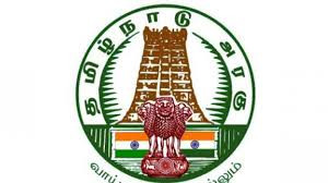 Tamilnadu House Recruitment 2018 | 04 vacancies for Office Assistant Posts | Last date to apply : 25.01.2018