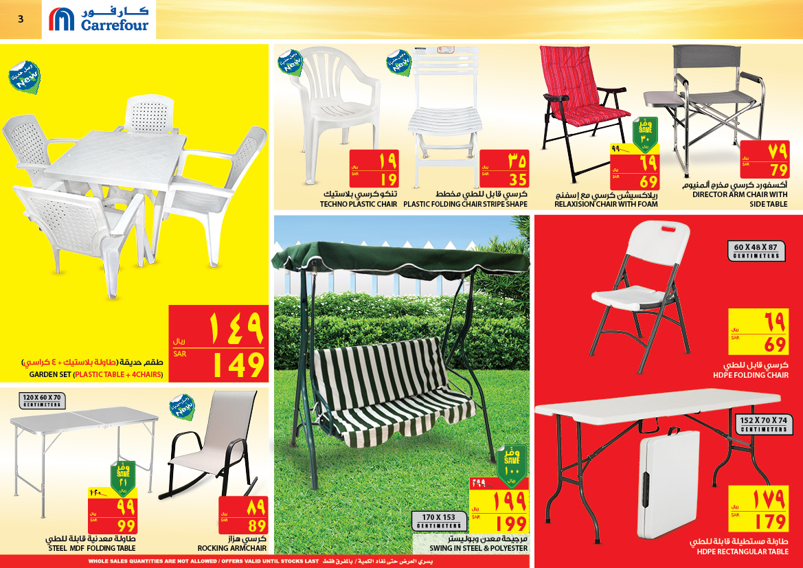 الضباب مورد مائة carrefour camping chairs