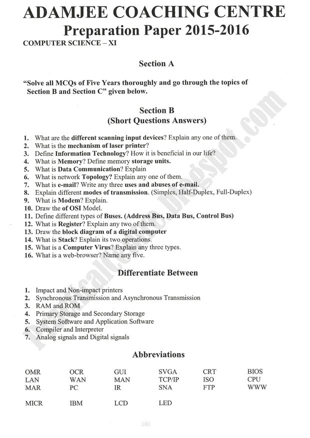 adamjee-coaching-guess-papers-2016-class-11th-science-group