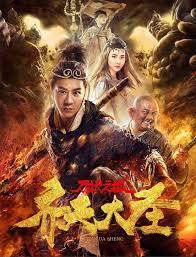 Tề Thiên Đại Thánh: Trấn Yêu Quái - Qi Tian Da Sheng (2018)