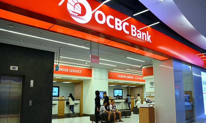 OCBC Malaysia scholarship application form online