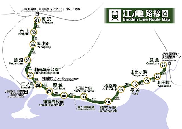 江ノ電 (江ノ島電鉄線) 路線図