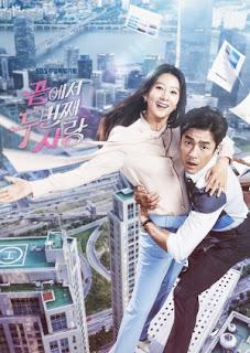 Drama Korea Second To Last Love Subtitle Indonesia Drama Korea Second To Last Love Subtitle Indonesia