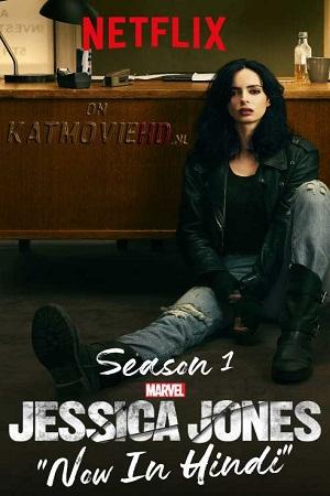 Jessica Jones S01 All Episode [Season 1] Complete Hindi Dual Audio Download 480p