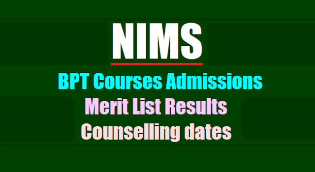 NIMS BPT Course admissions 2017 notification, application form download,Merit List results, Counselling dates