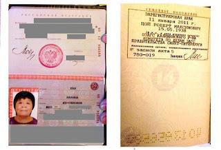 Паспорт Марины Хан (жены Роберта Цоя)