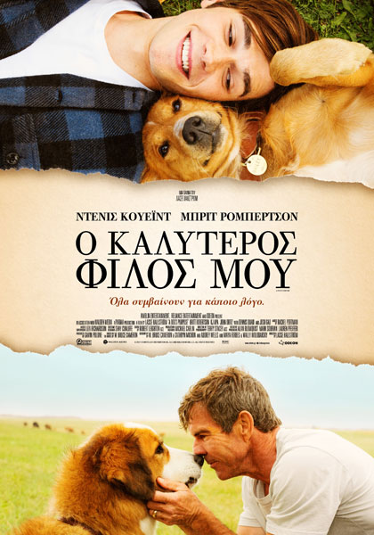 A Dogs Purpose (2017) ταινιες online seires oipeirates greek subs