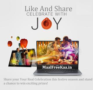 Diwali Offer Contest Deal