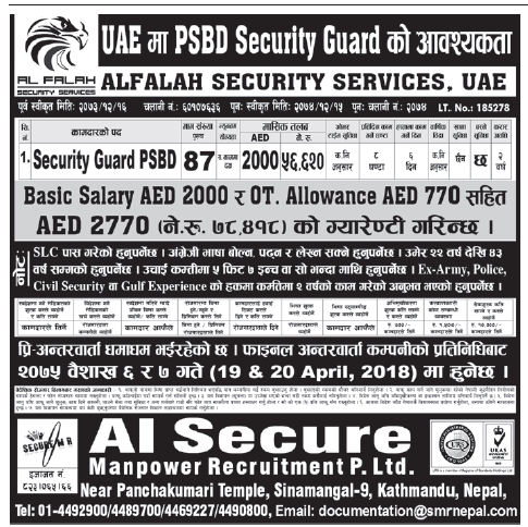 Jobs in UAE for Nepali, salary Rs 56,620