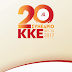 Την Κυριακή 18 Δεκέμβρη στον Ριζοσπάστη η δημοσίευση των Θέσεων της ΚΕ του ΚΚΕ για το 20ο Συνέδριο