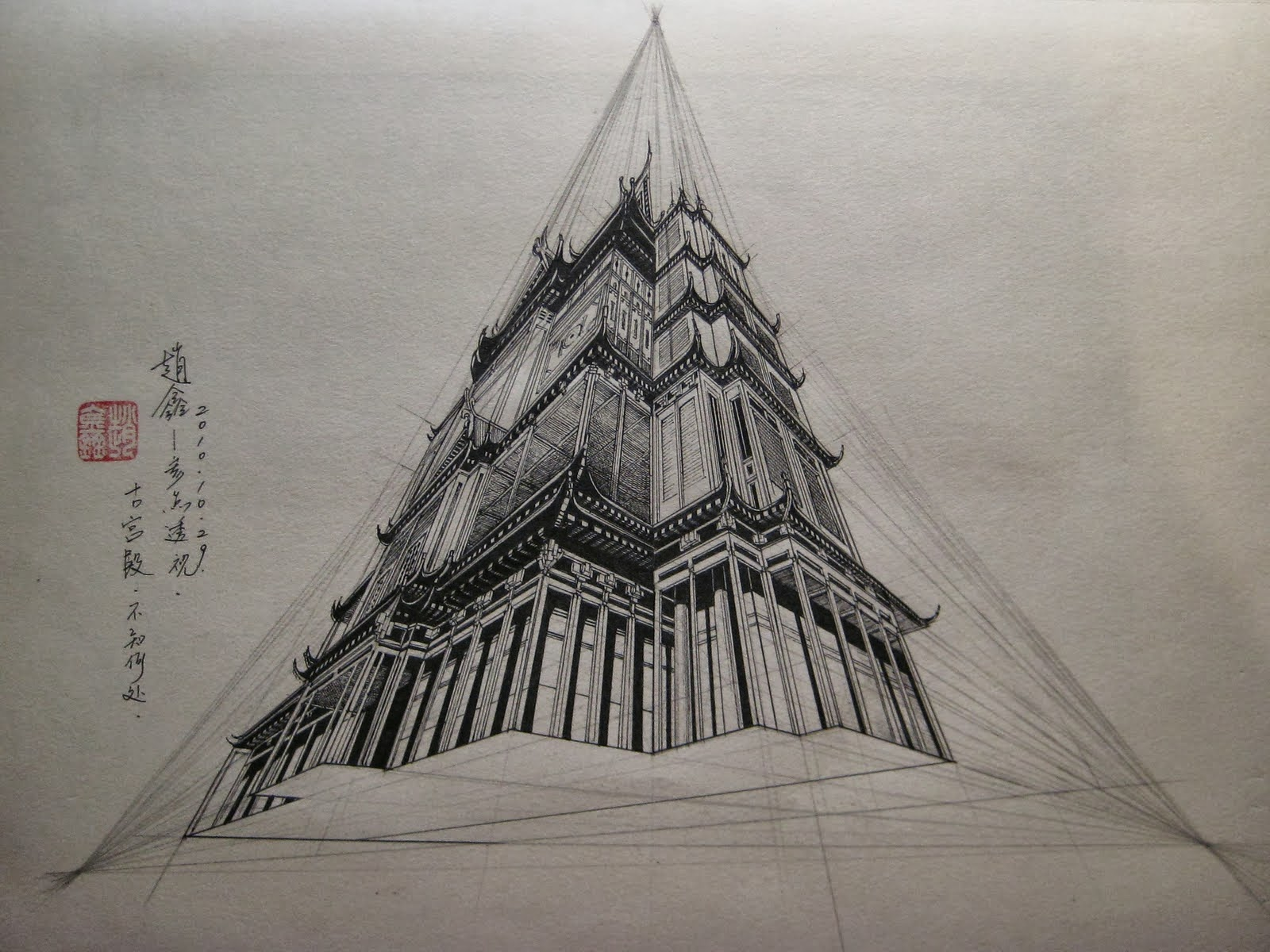 mrjmyptechnology10 3Point Perspective Drawing Dark