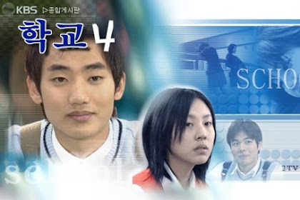School 4 / Hakgyo 4 / 학교4 (2001) - Korean TV Series