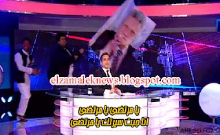 فيديو- خليفة باسم يوسف يسخر من مرتضى