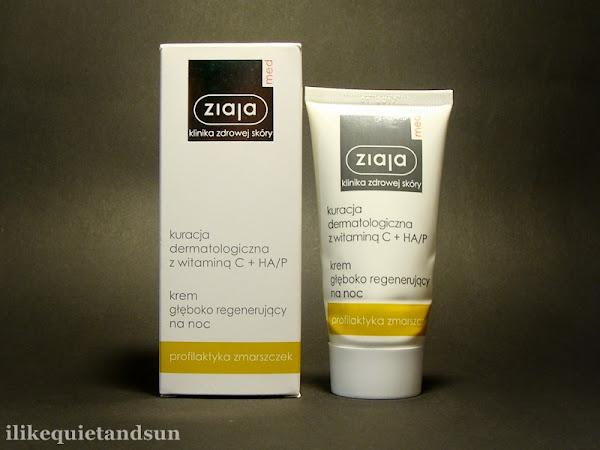 Ziaja Med, Kuracja dermatologiczna z witaminą C + HA/P, krem na noc