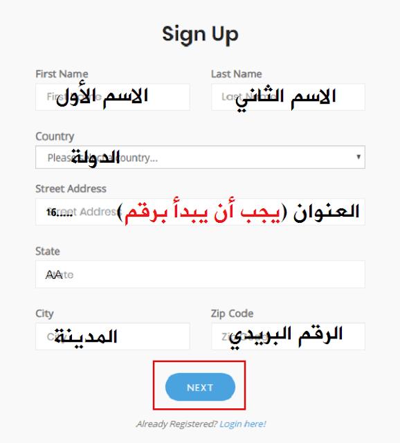 cpabuild register