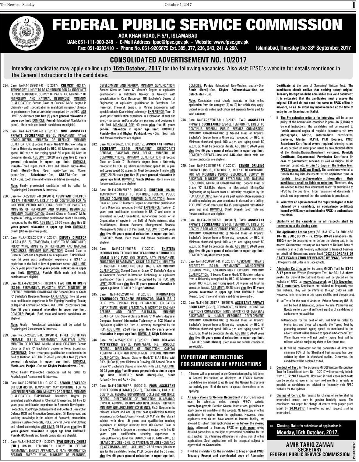 FPSC Jobs in Pakistan Advertisement 10-2017