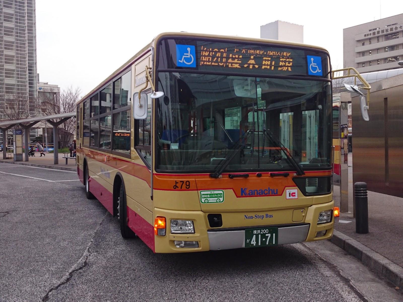 漣政宗の資料集的ブログ: 神奈川...