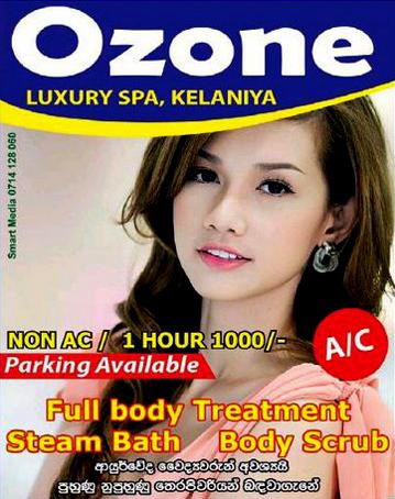 Ozone Luxury Spa