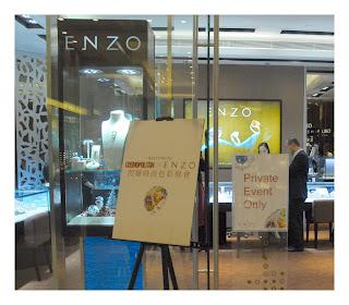 ENZO 給你閃爍時尚的色彩