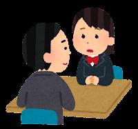 男性の先生に相談をしている女子生徒のイラスト