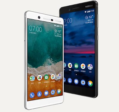 Giá Nokia 7 tại Việt Nam lộ diện - 212529