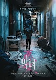 Sinopsis Lengkap [K-Movie] The Villainess (2017)
