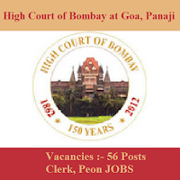 High Court of Bombay at Goa, Bombay HC, freejobalert, Sarkari Naukri, Bombay HC Answer Key, Answer Key, bombay hc logo