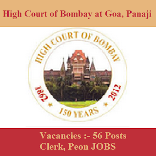 High Court of Bombay, Bombay High Court, Goa, High Court, Clerk, Peon, 10th, freejobalert, Sarkari Naukri, Latest Jobs, bombay high court logo