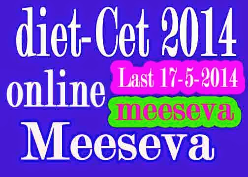 DIETCET 2017 Notification Diet-cet 2017 Fee Payment Online Apply only Meeseva