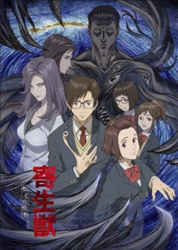 Parasyte- Kiseijuu Sei No Kakuritsu