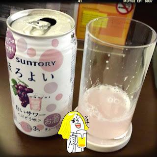 Suntory Grape Chu-hi