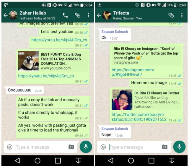 تحميل تنزيل تطبيق واتس اب للاندرويد WhatsApp For Android 2017 كامل مجانى