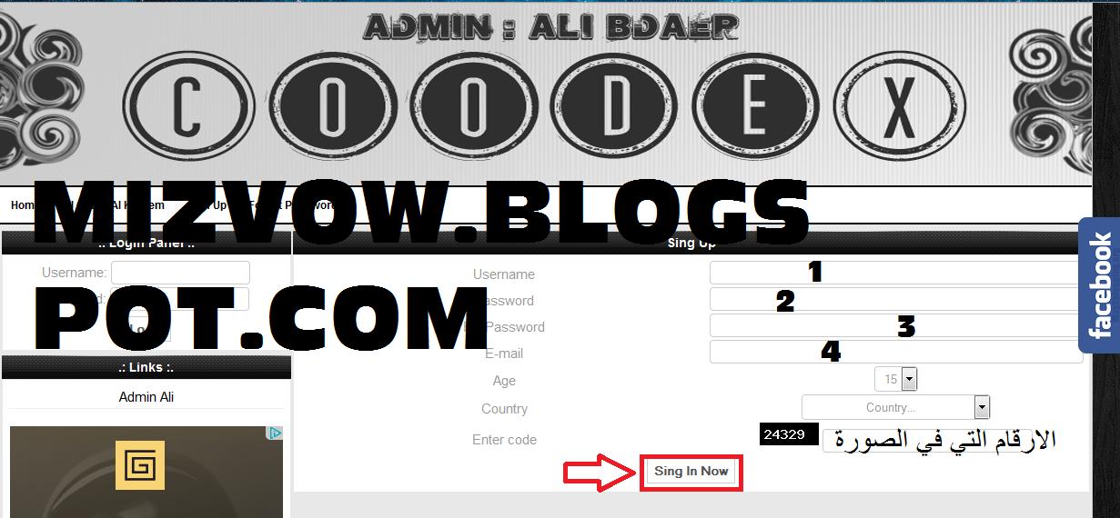 http://mizvow.blogspot.com/