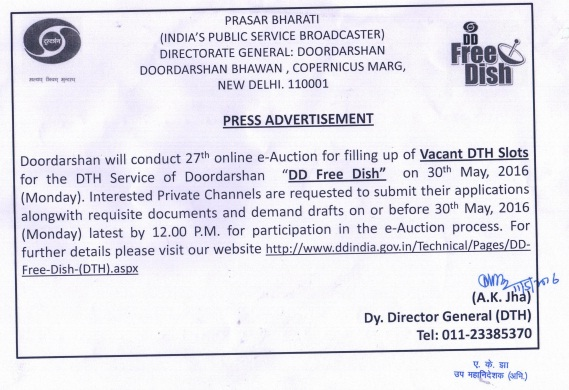 "DD Freedish conducting 27th e-auction for filling up ""Vacant DTH Slots"""