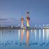 فرص عمل في الكويت للأطباء المصريين و وظائف أخرى بمرتبات تصل إلى 180 ألف جنيه شهرياً