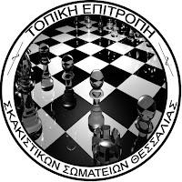 http://www.tessth.gr/