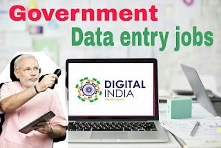 Government digital india Online job