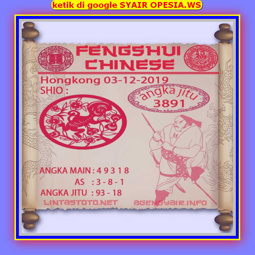 Kode syair Hongkong Selasa 3 Desember 2019 43
