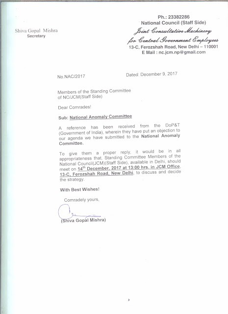 nac-ncjcm-meeting-14th-december-2017-paramnews