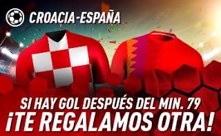 sportium promo Croacia vs España 15 noviembre