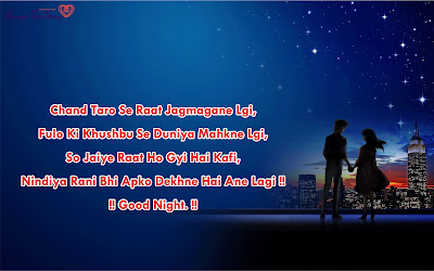 Chand Taro Se Raat Jagmagane Lagi Good Night Shayari