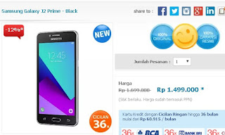 Harga Samsung Galaxy J2 Prime 4G Android Murah 5 inch
