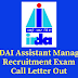 IRDAI Assistant Manager Recruitment Exam: Call Letter Out