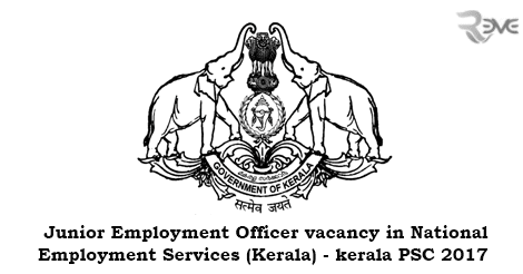 Junior Employment Officer vacancy in National Employment Services (Kerala) - kerala PSC 2017