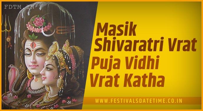 Masik Shivaratri Vrat Puja Vidhi and Masik Shivaratri Vrat Katha