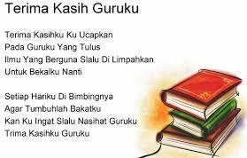 Kumpulan Contoh Puisi Untuk Anak Sd Puisi Indonesia Lengkap