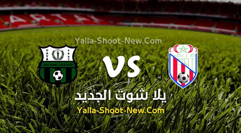 مباراة المغرب التطواني ويوسفية برشيد