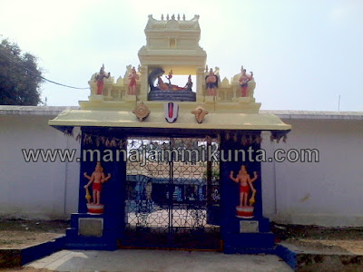 Sree Seeta Rama Chandra Swamy Temple, Ellandakunta, Jammikunta 4