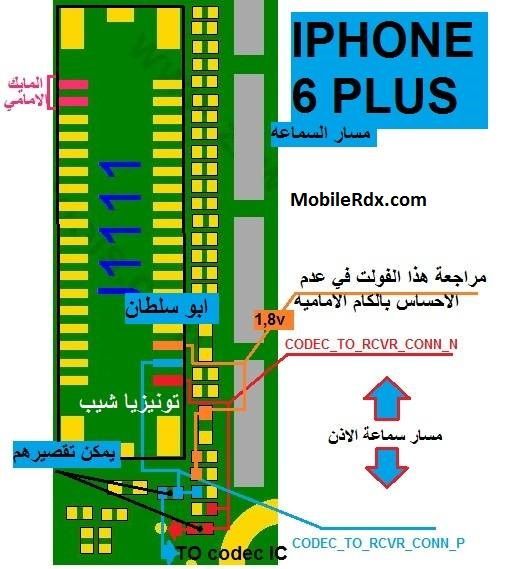 iphone 5s speaker not working iphone 6 plus ear speaker jumper solution mobile solution 7440