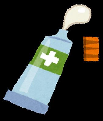 薬のイラスト「塗り薬・チューブ」